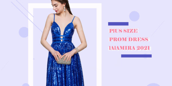LaLamira Help you Find your Perfect Plus Size Prom Dresses at This Winter